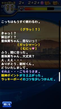 f:id:arimurasaji:20190617212929p:plain