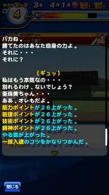 f:id:arimurasaji:20190617213021p:plain