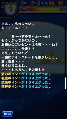 f:id:arimurasaji:20190617213100p:plain