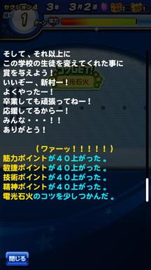 f:id:arimurasaji:20190617213106p:plain
