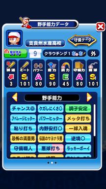 f:id:arimurasaji:20190617213123p:plain