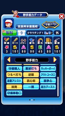 f:id:arimurasaji:20190617213125p:plain