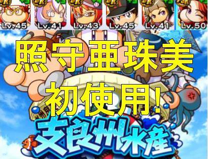 f:id:arimurasaji:20190617213323j:plain