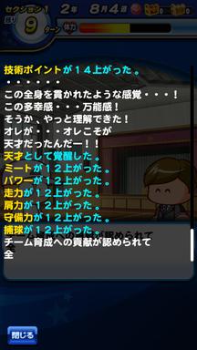 f:id:arimurasaji:20190618212740p:plain