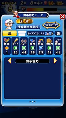 f:id:arimurasaji:20190618212744p:plain