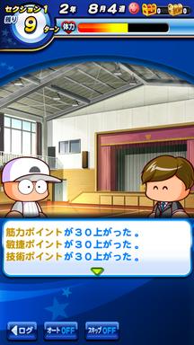 f:id:arimurasaji:20190618212746p:plain