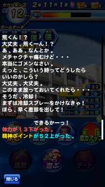 f:id:arimurasaji:20190618212817p:plain