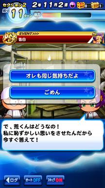 f:id:arimurasaji:20190618212828p:plain