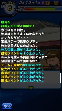 f:id:arimurasaji:20190618212840p:plain