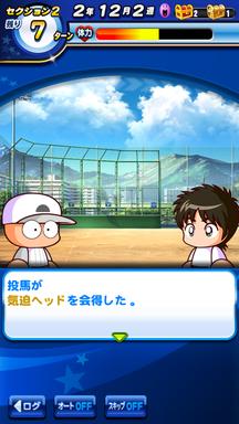 f:id:arimurasaji:20190618212851p:plain