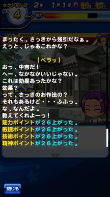 f:id:arimurasaji:20190618212908p:plain