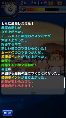 f:id:arimurasaji:20190618212910p:plain