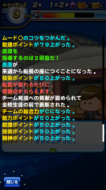 f:id:arimurasaji:20190618212922p:plain