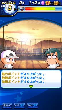 f:id:arimurasaji:20190618212924p:plain