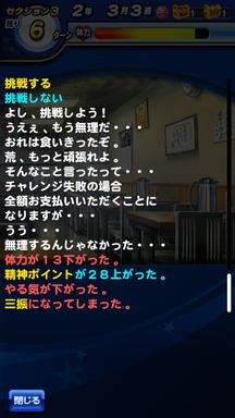 f:id:arimurasaji:20190618213001p:plain
