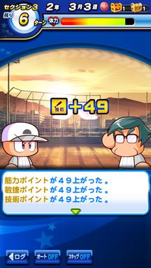f:id:arimurasaji:20190618213002p:plain