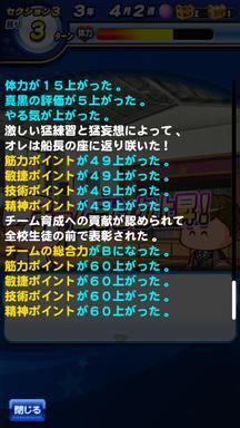 f:id:arimurasaji:20190618213017p:plain