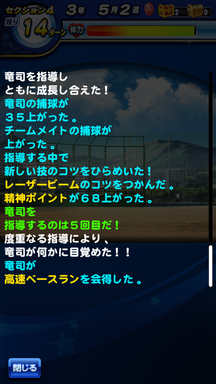 f:id:arimurasaji:20190618213038p:plain