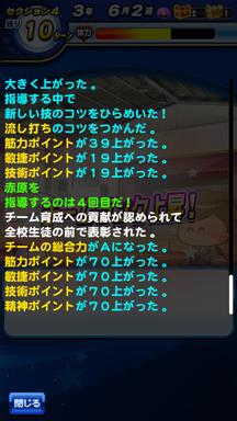 f:id:arimurasaji:20190618213051p:plain