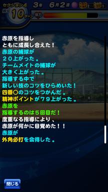 f:id:arimurasaji:20190618213053p:plain