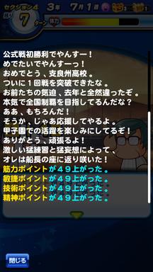 f:id:arimurasaji:20190618213109p:plain