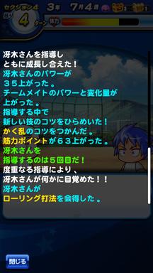 f:id:arimurasaji:20190618213118p:plain