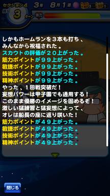 f:id:arimurasaji:20190618213133p:plain