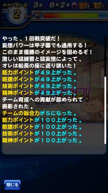 f:id:arimurasaji:20190618213142p:plain