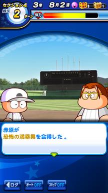 f:id:arimurasaji:20190618213145p:plain