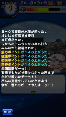 f:id:arimurasaji:20190618213155p:plain