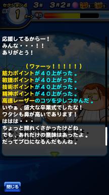 f:id:arimurasaji:20190618213202p:plain
