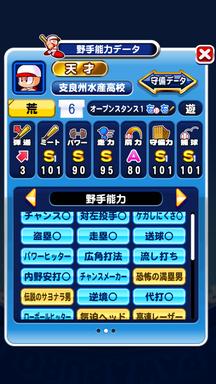 f:id:arimurasaji:20190618213218p:plain