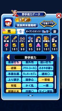 f:id:arimurasaji:20190618213220p:plain