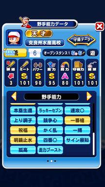 f:id:arimurasaji:20190618213223p:plain