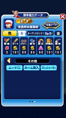 f:id:arimurasaji:20190618213225p:plain