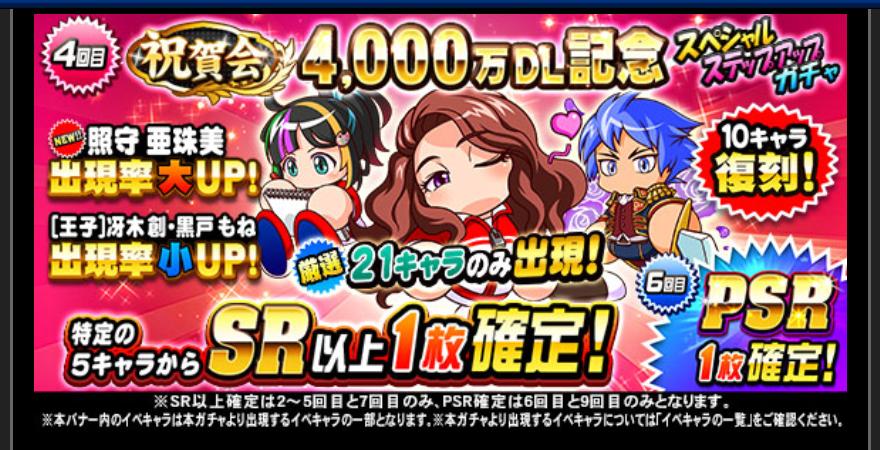 f:id:arimurasaji:20190619214040p:plain