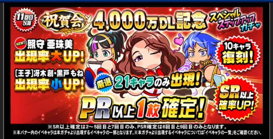 f:id:arimurasaji:20190619214205p:plain