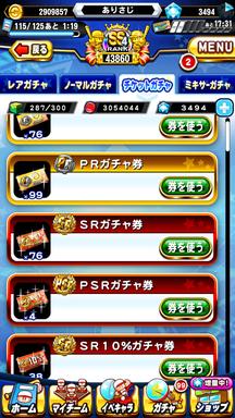f:id:arimurasaji:20190620213536p:plain