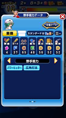 f:id:arimurasaji:20190620223324p:plain