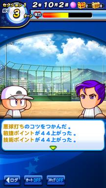 f:id:arimurasaji:20190620223417p:plain