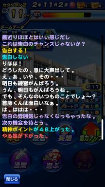 f:id:arimurasaji:20190620223449p:plain