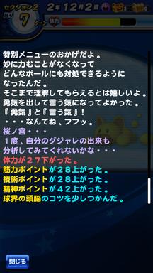 f:id:arimurasaji:20190620223503p:plain