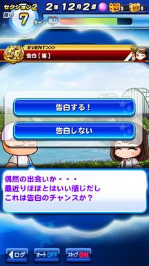 f:id:arimurasaji:20190620223518p:plain