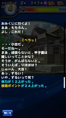 f:id:arimurasaji:20190620223533p:plain