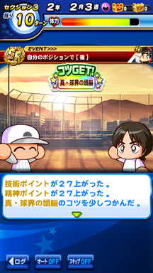 f:id:arimurasaji:20190620223623p:plain