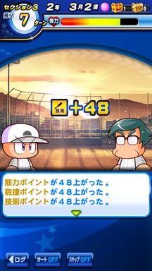 f:id:arimurasaji:20190620223635p:plain