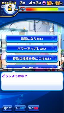 f:id:arimurasaji:20190620223705p:plain