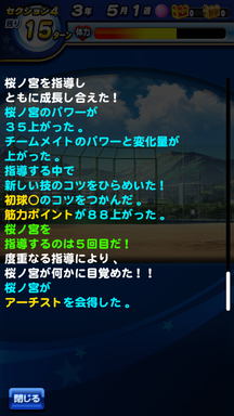 f:id:arimurasaji:20190620223820p:plain