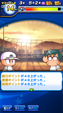 f:id:arimurasaji:20190620223837p:plain