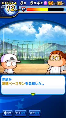 f:id:arimurasaji:20190620223907p:plain